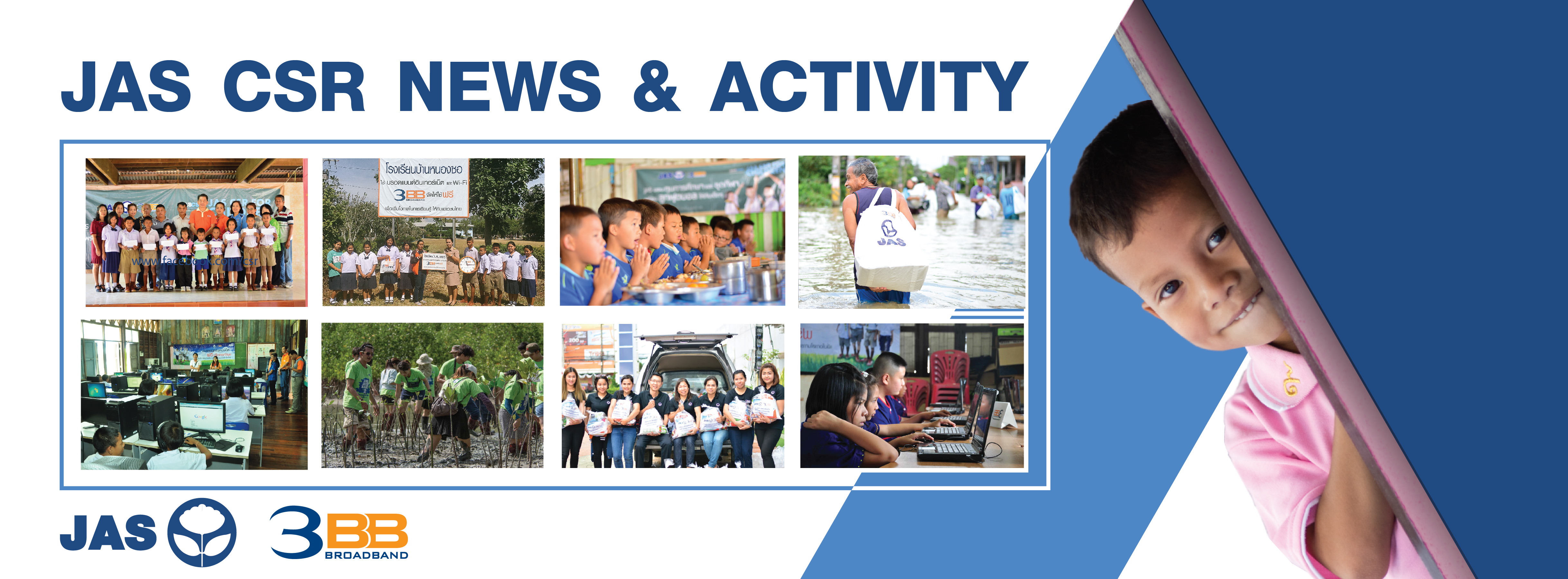 Jas CSR News & Activity