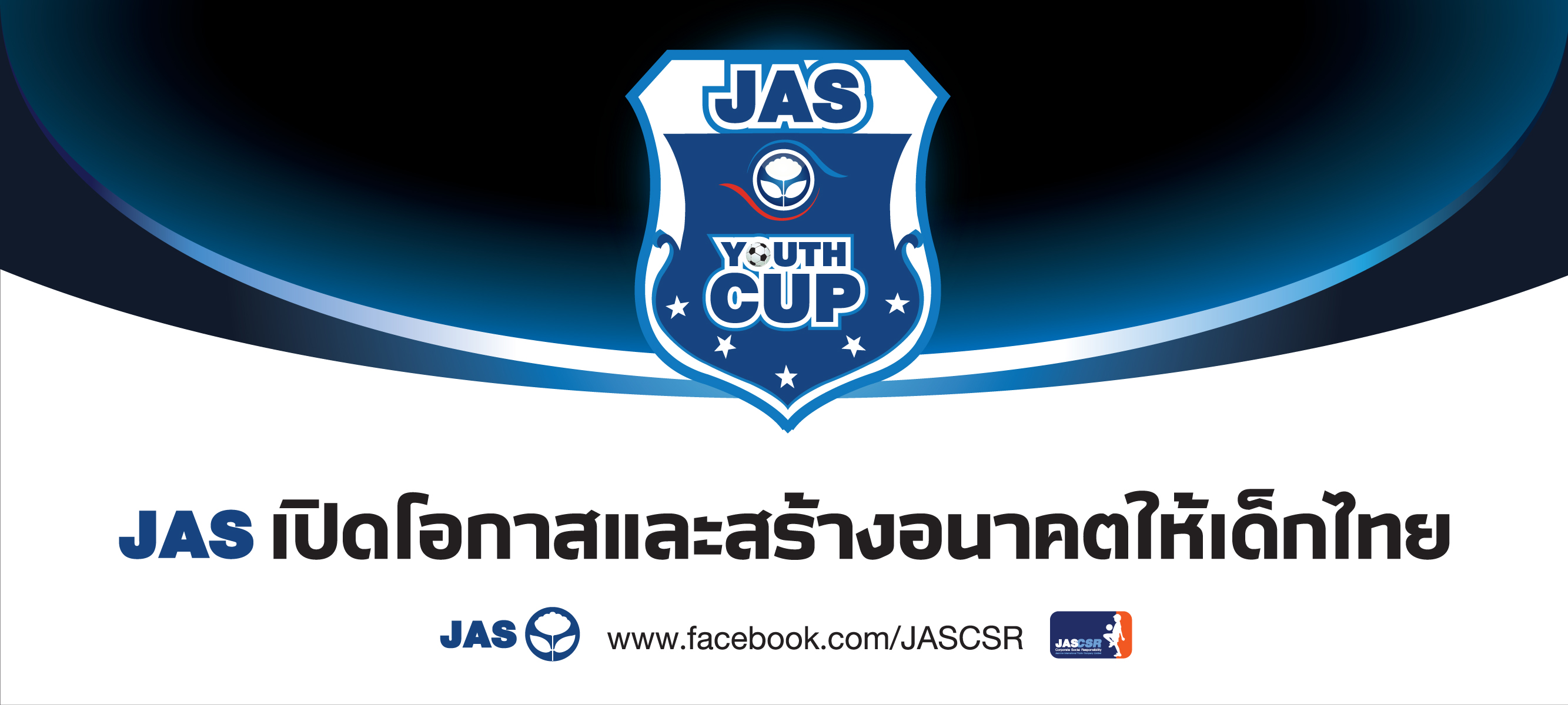 Jas Youth Cup