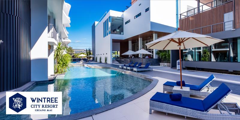 โรงแรมวินทรี ซิตี้ รีสอร์ท เชียงใหม่ : Wintree City Resort Chiangmai