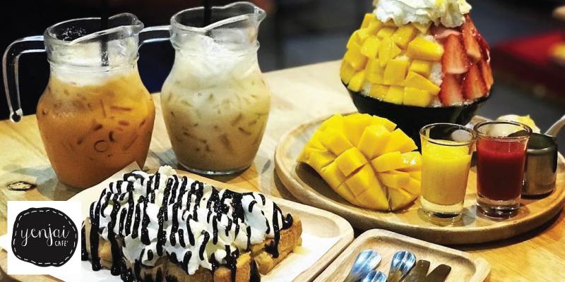 เย็นใจ คาเฟ่ :  Yenjai Cafe