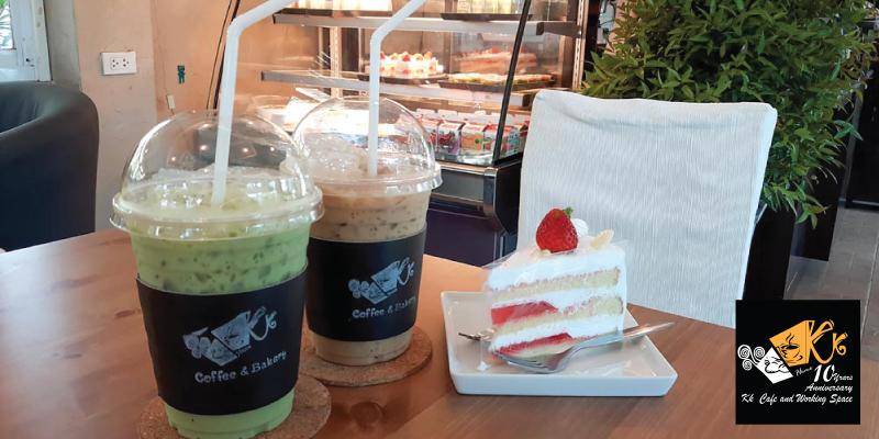 ร้านเคเคคอฟฟี่ KK Coffee