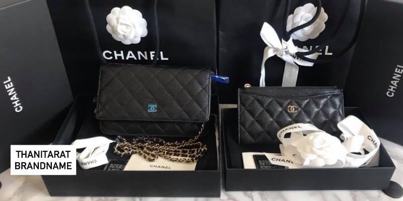 Thanitarat Brandname Shopping Online