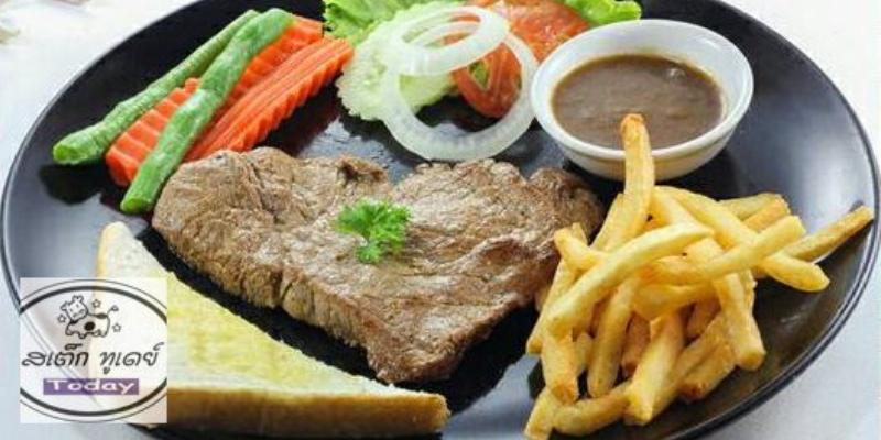 สเต็ก ทูเดย์ (Steak Today)