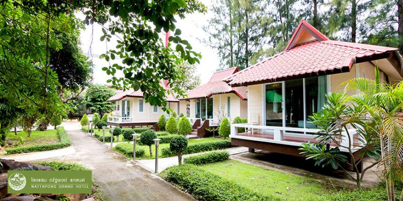 โรงแรมณัฐพงษ์ แกรนด์ (Nattapong Grand Hotel)