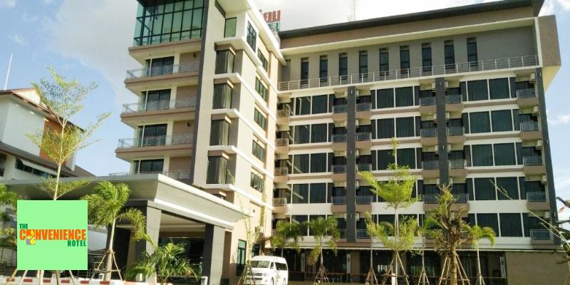 โรงแรมเดอะคอนวีเนี่ยน
