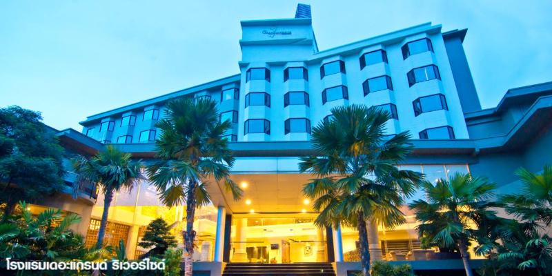โรงแรมเดอะแกรนด์ ริเวอร์ไซด์