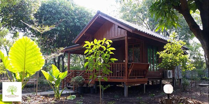 บ้านสวนมะลิทองรีสอร์ท