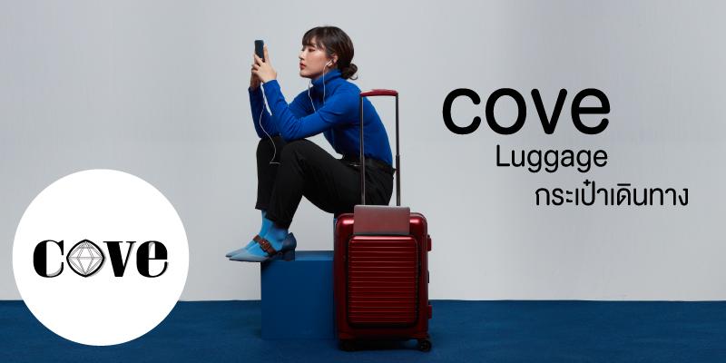 Cove Luggage