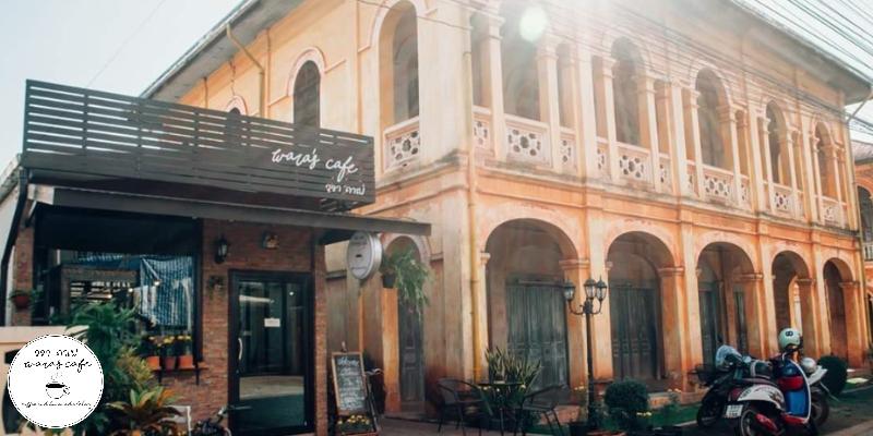 Wara s Cafe