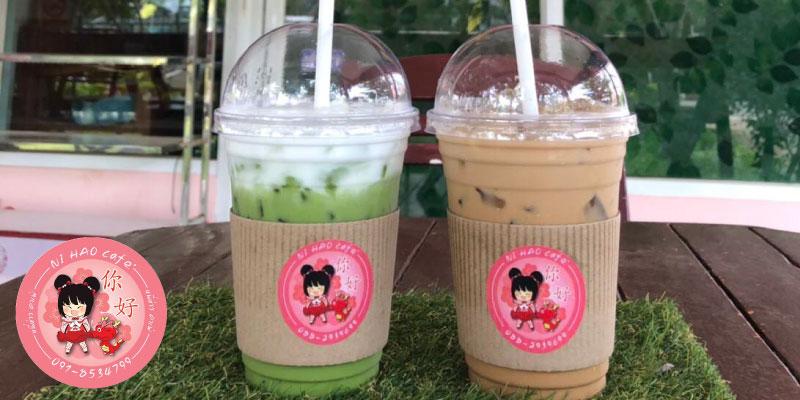 NI HAO Cafe