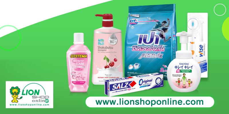 Lion Shop Online