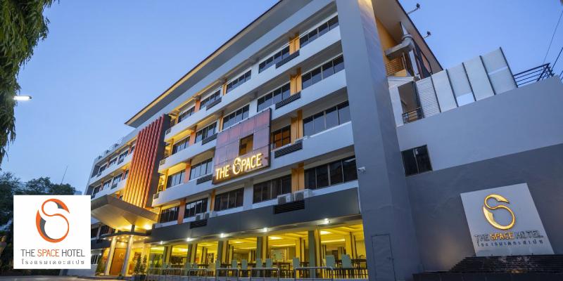 โรงแรม เดอะสเปซ