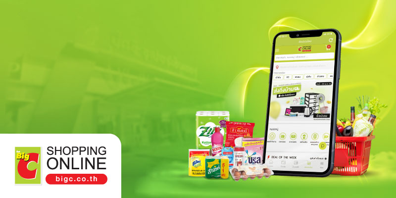 Big C Shopping Online