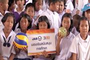 3BB CSR@School Phase 2 เดินหน้ารุกจัดกิจกรรมเสริมสร้างความรู้ และความสนุกสนานสู่โรงเรียนอย่างต่อเนื่อง 14 โรงเรียน