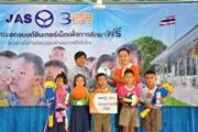 3BB จัดกิจกรรม CSR โรงเรียนสนามจันทร์ จังหวัดฉะเชิงเทรา