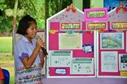 3BB จัดกิจกรรม CSR ให้แก่โรงเรียนบ้านวังแดง จังหวัดสระแก้ว