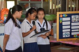 โครงการบรอดแบนด์อินเทอร์เน็ต เพื่อการศึกษาฟรี โรงเรียนวัดใหม่ อำเภอลับแล จังหวัดอุตรดิตถ์