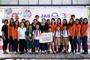 โครงการบรอดแบนด์อินเทอร์เน็ต เพื่อการศึกษาฟรี โรงเรียนโรงเรียนบ้านบึง จังหวัดชลบุรี