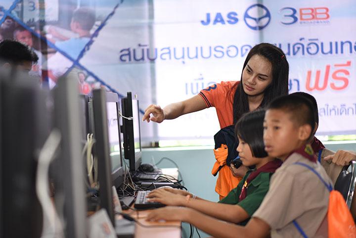 โครงการบรอดแบนด์อินเทอร์เน็ต เพื่อการศึกษาฟรี โรงเรียนบ้านเลี่ยมพิลึก อ.เมือง จ.อุดรธานี