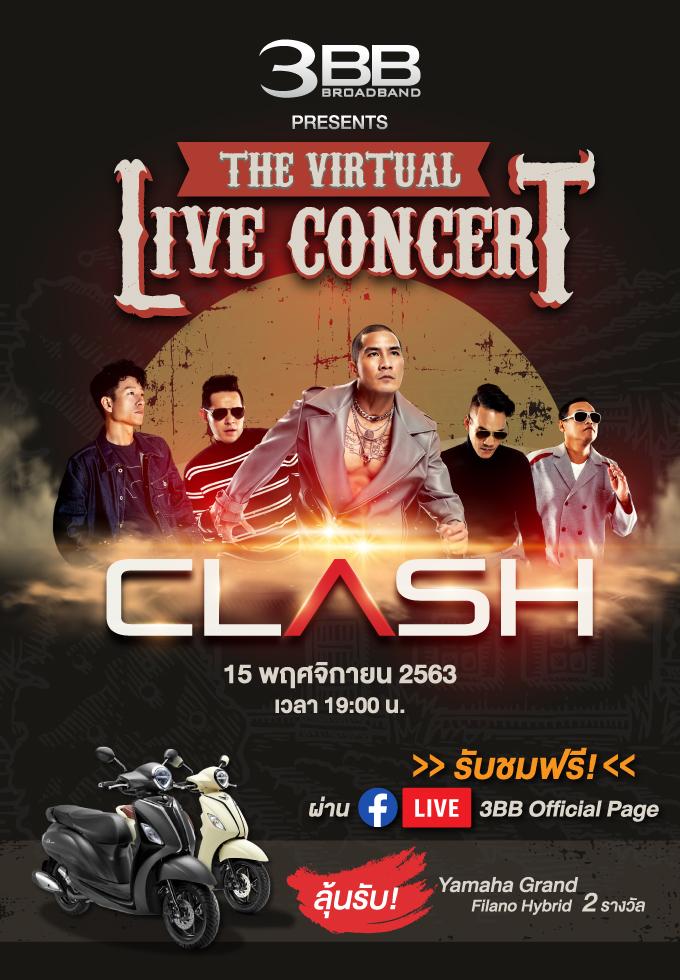 Live Concert CLASH