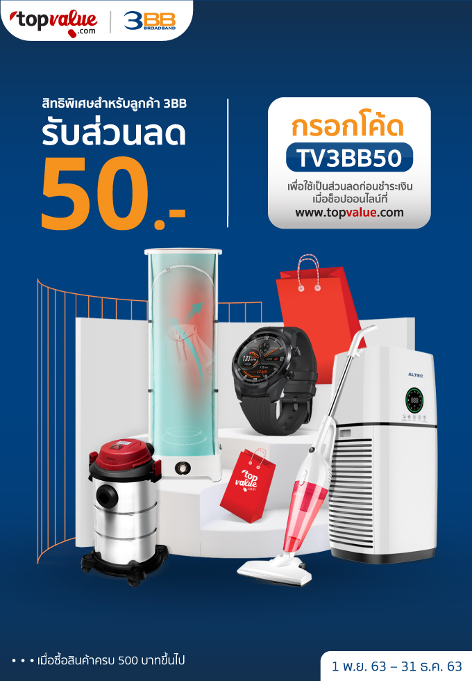 Top Value (1 Nov - 31 Dec 20)